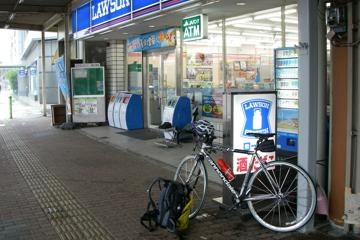 Cannondale SIX13 で日本縦断(南へ ...